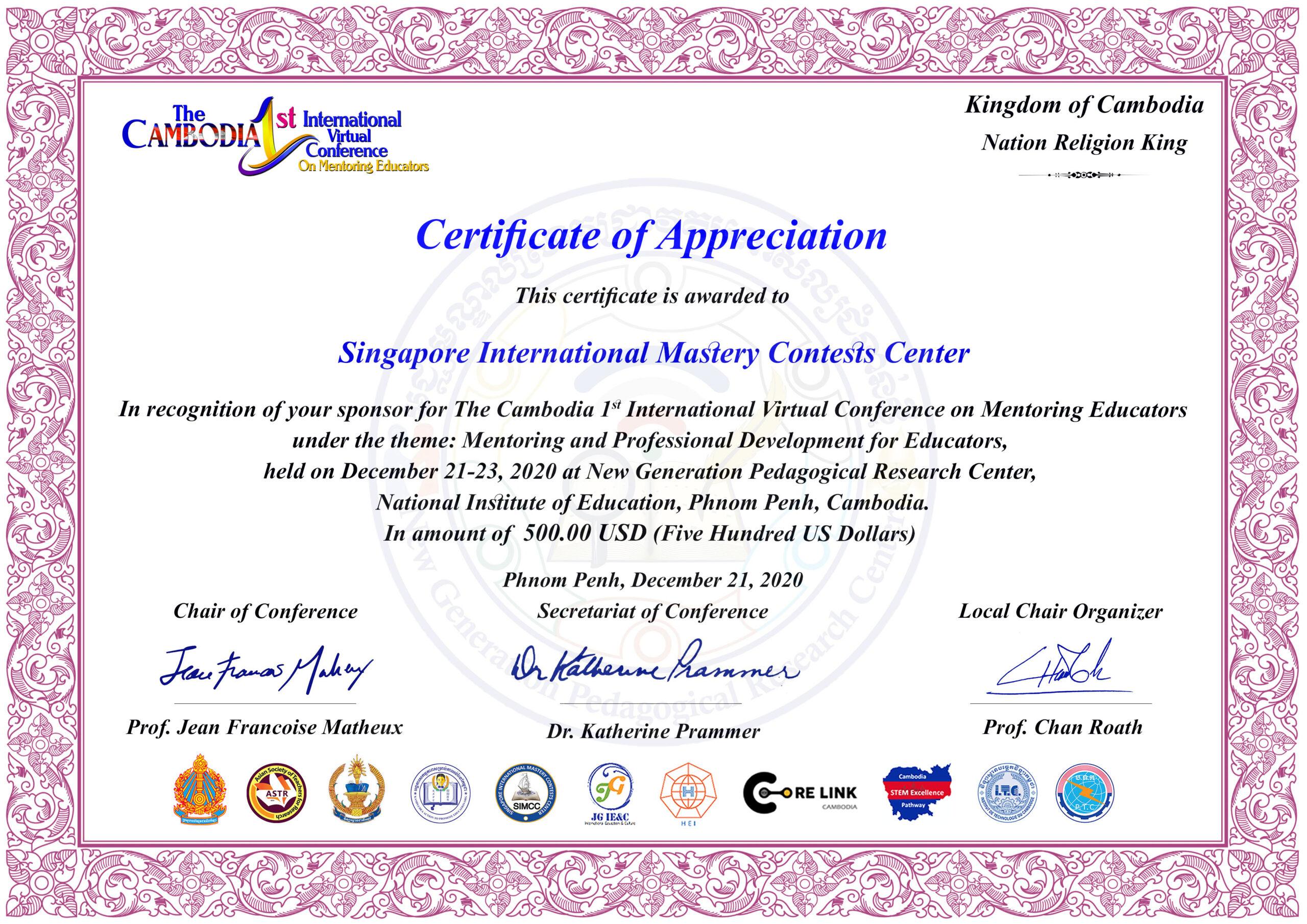 Certificate of appreciation!